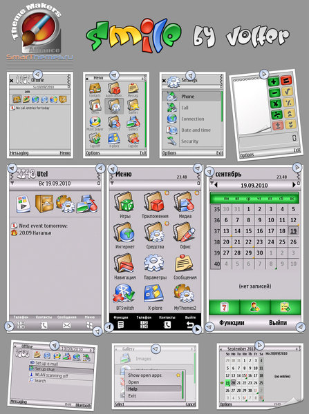 smileo Download Tema Smile Nokia 5800, N97, 5530, C6, 5230, X6